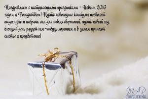 новый год праздники